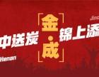 郑州建筑工程施工资质代办丨市政工程承包资质