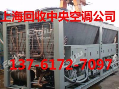 溧阳中央空调回收