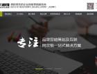 重庆老渔哥专业网站建设 网站托管 优化推广服务