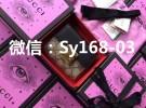 广州奢侈品高仿包包精仿手表货源批发