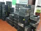 常州电脑回收公司宏达专业回收公司淘汰电脑负责更换公司新代电脑