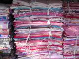 印花布厂家 批发零售残布二等品布 次布 价格低廉