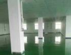 承接耐磨地坪、水磨石地坪、环氧、起砂、地坪翻新