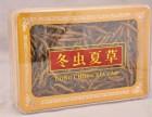 桂林市高价回收冬虫夏草,收购燕窝,回收海参,回收东阿阿胶