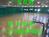 全国包工包料地板廊坊篮球场运动木地板哪家专业 批发代理