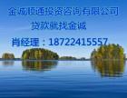 天津房产抵押贷款申天津房屋抵押贷款一般流程介绍