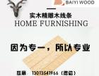 江苏专业的木线条厂家哪里找