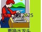 太原杨家峪平价钻孔,空调孔热水器孔油烟机打孔,窗帘挂件等