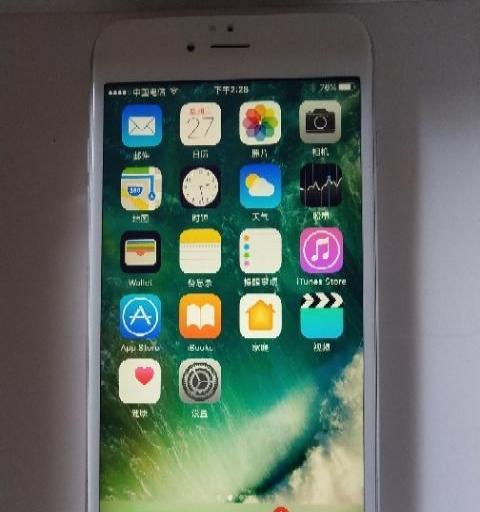 苹果6splus九成新64g