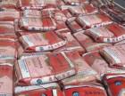 河南瓷砖粘结剂 郑州石材粘结剂生产厂家