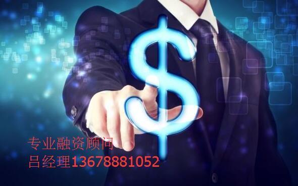 融资顾问 财务顾问 FA能帮创业企业做哪些服务