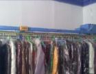 摆渡-泰安市**线上洗衣平台