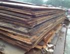 荷露钢板回收出售,二手钢板回收出售,旧钢板回收
