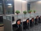 邢台直销办公桌椅,培训桌,话务桌,会议桌,班台