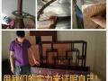 尚品国际临汾家具配送维修售后服务站