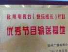 徐州唱歌专业培训(童声、美声、民族、通俗唱法、艺考)