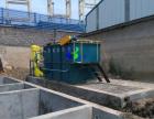 河北塑料颗粒污水处理设备厂家?贝特尔溶气气浮机