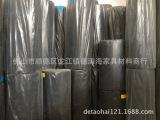 【德涛海】生产厂家,无纺布,新料黑色A级无纺布,厂家直销