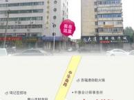 鞍山一方翻译(本地有资质可盖章)-英日俄德韩翻译