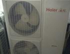 低价转让全新海尔一拖一嵌入式天井机中央空调