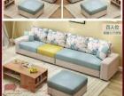 新疆乌鲁木齐家用沙发厂家直销、各种款式、支持定制