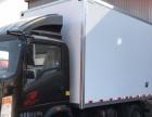 4.2米货车可贷款免费赠货源