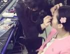 2018年选择学习化妆技术有前途吗?卓尚化妆培训学校告诉你