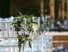 西安出租婚礼竹节椅木质折叠椅椅套桌布大圆桌宴会椅婚礼篷房