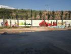 文化墙彩绘 围墙画画 围墙写大字 外墙写字画画 太原墙绘