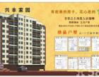 出售兴丰家园 二房一厅 精致小户型 售价16.8万