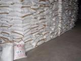 供应食品添加剂(膨松剂)碳酸氢铵/北京碳酸氢铵公司报价