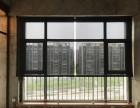 酒仙桥附近窗帘定做798艺术区窗帘定做高品质窗帘安装