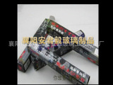 裁剪锡纸抽卷锡纸烧烤锡纸 日本超薄裁剪锡纸0.9