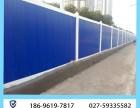 广州PVC工程围挡施工围挡建筑围挡铁路护栏