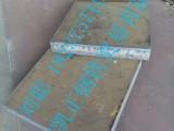 上海 P235GH 钢板 哪里有 P235GH 钢板 用途