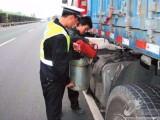 广州专业拖车电话电话多少丨广州24小时补胎搭电服务电话多少