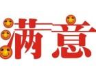 欢迎进入%巜哈尔滨LG空调-(各区)%售后服务网站电话
