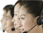 安阳办理企业电销呼叫系统 资费便宜 质量稳定