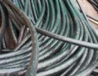蚌埠电缆线回收,二手电缆线回收