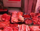 品牌冷鲜肉超市转让(项目不限)
