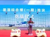 广州舞台设计搭建公司