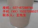 供应表面活性剂SCI85椰油基羟乙基磺酸钠