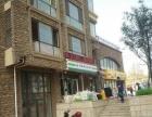 出售十里锦绣商铺,成熟社区底商,现铺小区门口