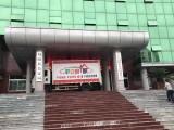 北京密云搬家公司 北京平安到家搬家 密云附近搬家公司电话