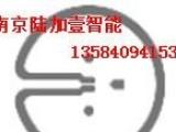 Impinj J51仓库电子货位定位 GPS手持机