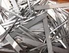 海宁废品回收,废不锈钢回收,废铁回收,废铝合金,废电缆线回收