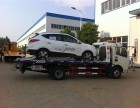 北京通州可以上门流动补胎汽车救援的