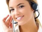 欢迎访问一沈阳阿诗丹顿热水器官方网站)各区点售后服务咨询电话