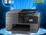 【实体店铺+原装正品】HP/惠普8610打印机 喷墨彩色多功能一