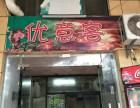 禅城区鲁小姐排风管道厨房排烟罩排烟风机专业安装改造